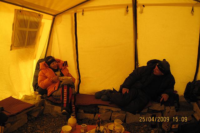 В базов лагер