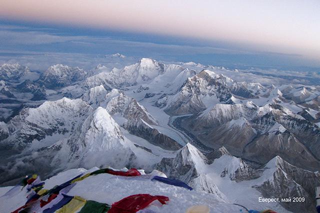Изглед на запад от връх Еверест